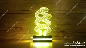 بالبینگ سه بعدی طرح لامپ زرد
