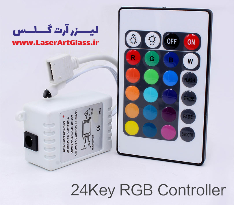 ریموت کنترل RGB