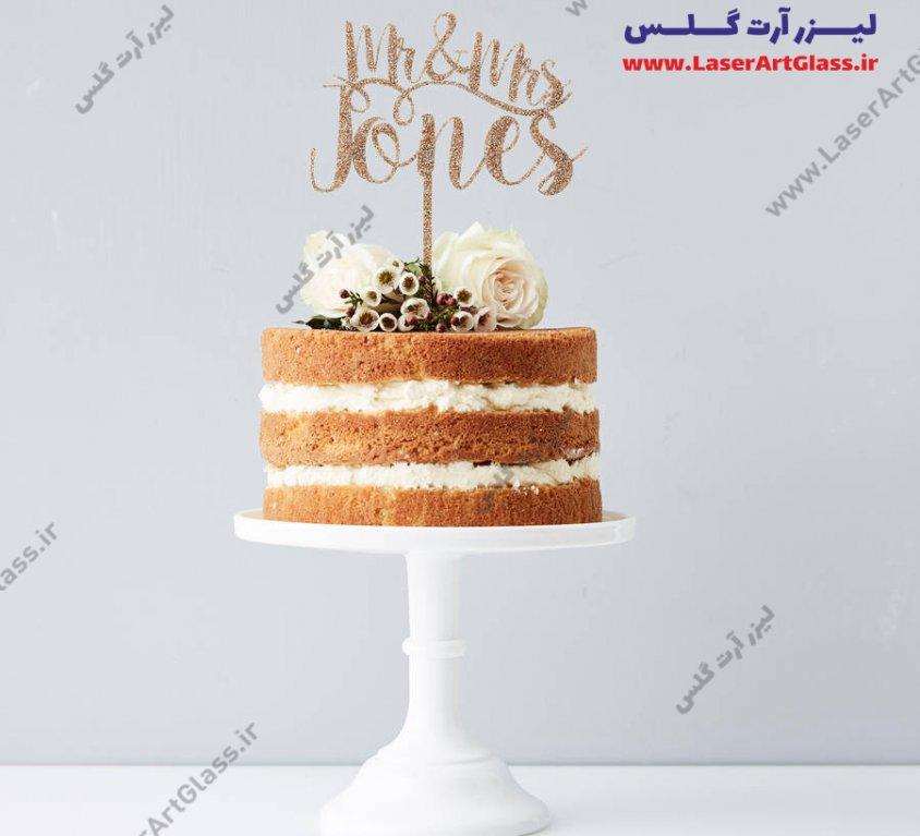 تاپر کیک پلکسی گلاس