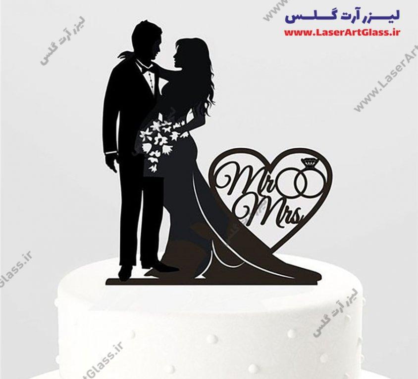تاپر کیک طرح عروس و داماد