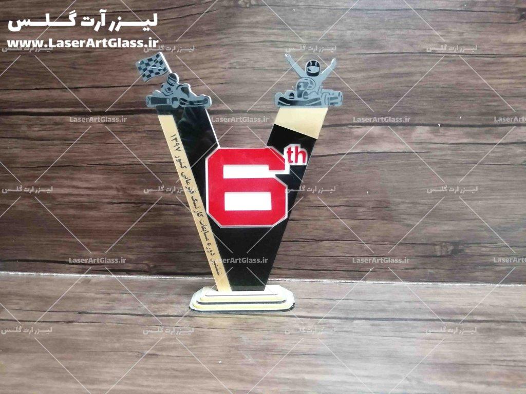تندیس پلکسی مسابقات رالی